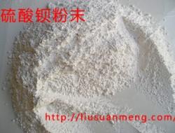 硫酸钡耐火材料