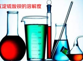 沉淀硫酸钡的性能技术指标标准的检测方法