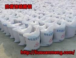 硫酸钡防辐射涂料
