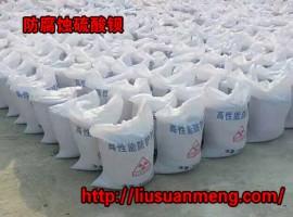 硫酸钡水泥