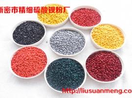 改性PP塑料用的沉淀硫酸钡的检测指标