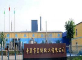 河北辛集化工生产五洲牌沉淀硫酸钡