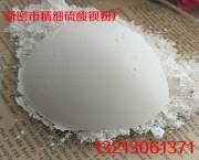 高纯度沉淀硫酸钡
