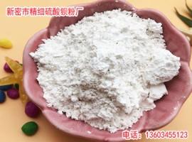 沉淀硫酸钡的作用真的是无所不能吗?神奇的硫酸钡都有什么用途呢?