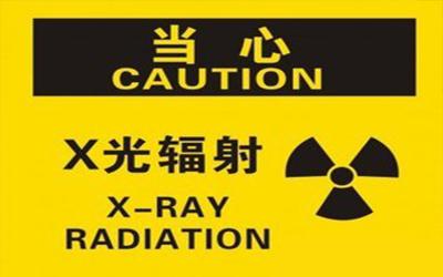 硫酸钡防辐射