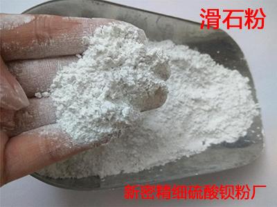 硫酸钡助磨改性剂