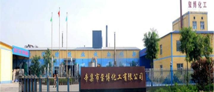 河北辛集硫酸钡化工厂